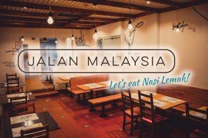 jalan-malaysia